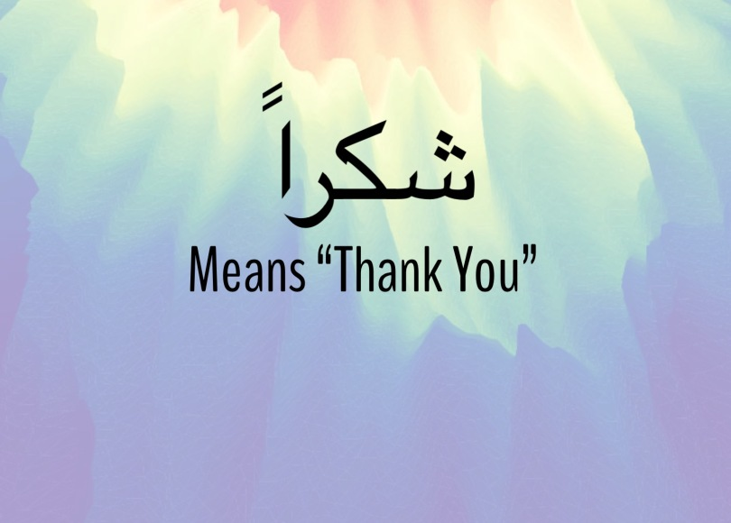 The perfect way to say thank you in arabic learn arabic with laura april 19 2018 arabic arabic conversation arabic greetings arabic phrases foreign language home school language study arabic uncategorized m4hsunfo