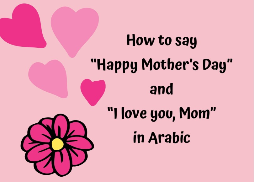 How to say happy mothers day in arabic learn arabic with laura may 11 2018 arabic arabic conversation arabic greetings arabic phrases foreign language language mothers day uncategorized m4hsunfo