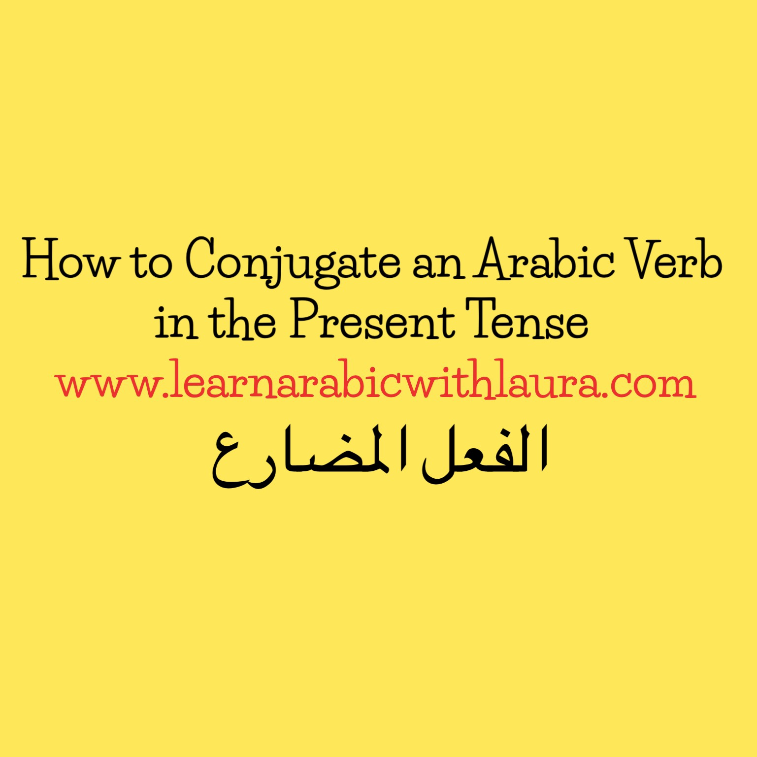 How to Conjugate an Arabic Verb in the Present Tense – Learn Arabic