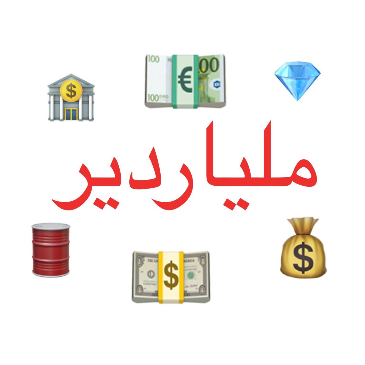 how to say how are you in arabic