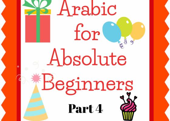 Arabic greetings learn arabic with laura category arabic greetings m4hsunfo